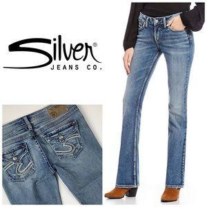 Silver Mckenzie Bootcut Jeans👖